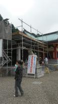The Central Shrine of Ishizuchi Jinja