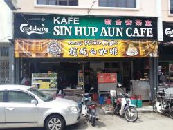 Sin Hup Aun Cafe