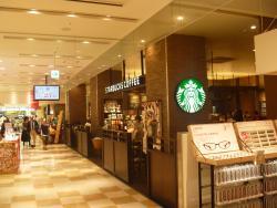 Starbucks Coffee, PLiCO Kobe