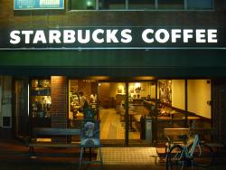Starbucks Coffee, JR Takatsuki Station South