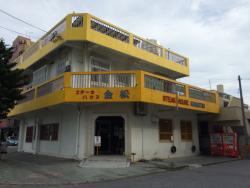 Steak House Kimmatsu