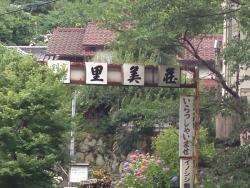 Satomiso