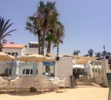 Galera Beach Apartamentos