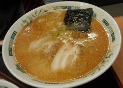 Chukasobahidakaya
