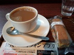 Ueshima Coffee Kagurazaka