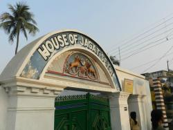 House Of Jagath Seth