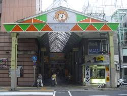 Takamatsu Lion Dori Shopping Street