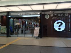 Kanazawa Station Tourist Information Center