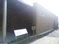 Shionjiyama Ancient Learning Museum
