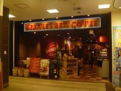 Seattle's Best Coffee, SBC PLiCO Nishiakashi