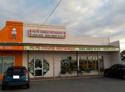 Popo Chinese Restaurant