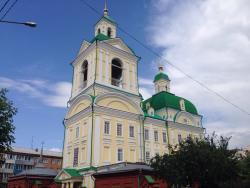 Holy Annunciation Monastery