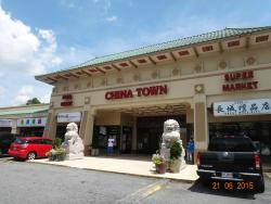 Atlanta Chinatown