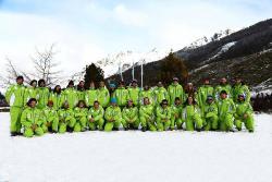 Eas Escuela Argentina de Snowboard & Ski