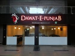 Dawat-E-Punjab
