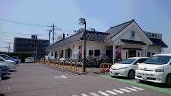 Muten Kura Sushi Abiko Shopping Plaza