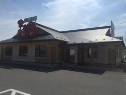 Japanese Restaurant Marumatsu Wakayanagi