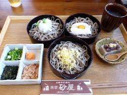 Izumo Sunaya
