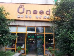 Myth cafe(Uneed)