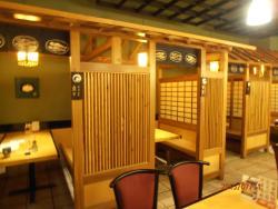Daio Japanese Cuisine