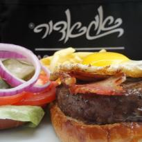 Agadir Burger