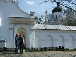 У входа в монастырь.