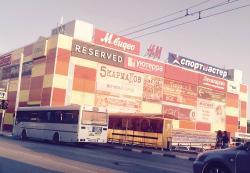Mall Marmelad