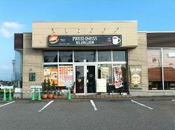 Freshness Burger Toyama Fuchu