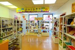 Oriental Culture Enterprises (Eastern Bookstore)