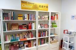 Oriental Culture Enterprises (Eastern Bookstore)