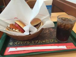 Mos Burger Sapporo Minami 1 Jo Nishi 6-Chome