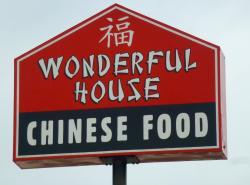 Wonderful House Restaurant