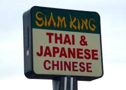 Siam King