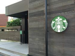 Starbucks Coffee Shoppers Plaza Yokosuka Seaside Village