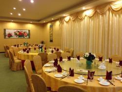 Century Park Chinese Restaurant