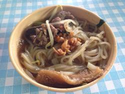Heng Shun Seng