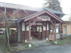 Minamiaso Railway