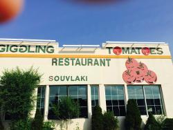 ‪Giggling Tomatoes Restaurant‬