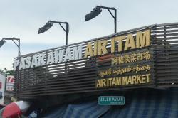 Ayer Itam Market