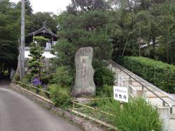 Kokushoji Temple