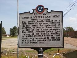 Davy Crockett Cabin and Museum