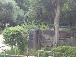 Chikamatsu Park