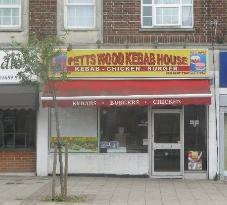 ‪Petts Wood Kebab House‬