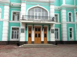 Bashkir State Philharmonic Society
