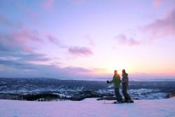 Mount Racey Ski Resort