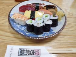 Kotozushi