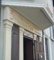 5 Corners Pub