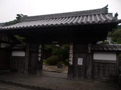 Yokenji Temple