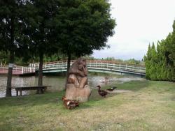 Feiziluo Park