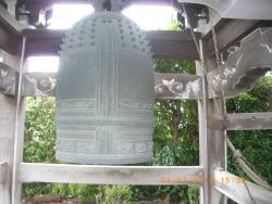 Ryogenji Temple
